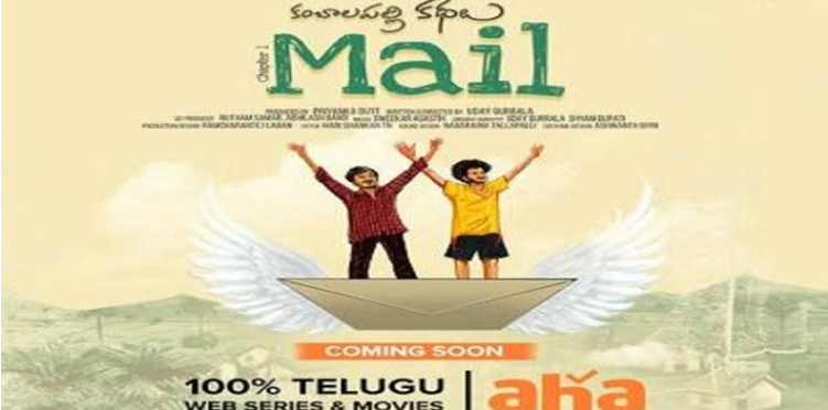 Funniest Comedy Movies That Will Delight Every Telugu Person.